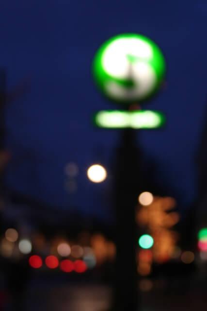 Hier geht's zur S-Bahn, Berlin, Fotografie, (c) hehocra