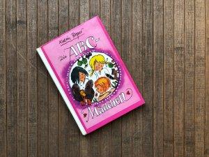 Die ABC-Mädchen, Der Kinderbuchverlag Berlin, 1980, Band 140, Die kleinen Trompeterbücher, Foto by Doreen Trittel